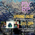 pvrp music shop: 15% Off spring sale